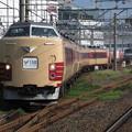 Y158記念列車189系 M51編成