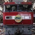 EH500-13【コンテナ特急たからHM】
