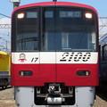 Photos: 京急2100形 2117F