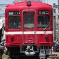 Photos: 京急旧1000形 デハ1351