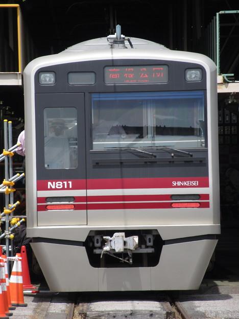 新京成N800形 N818F