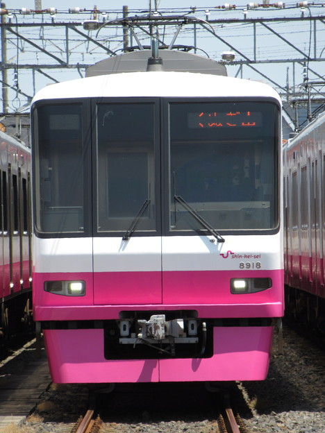 新京成8900形 8918F