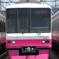 Photos: 新京成8900形 8918F
