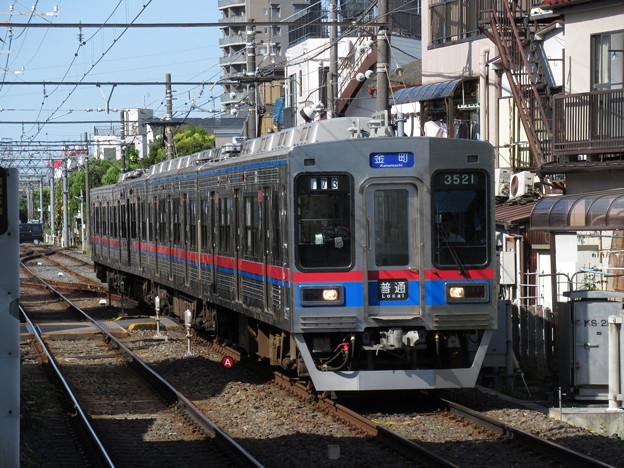 京成金町線3500形 3524F