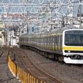 Photos: 中央・総武緩行線209系500番台 C509編成