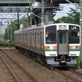 Photos: 東海道線211系5000番台 LL18編成