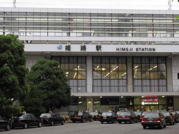 [JR西日本]姫路駅 南口