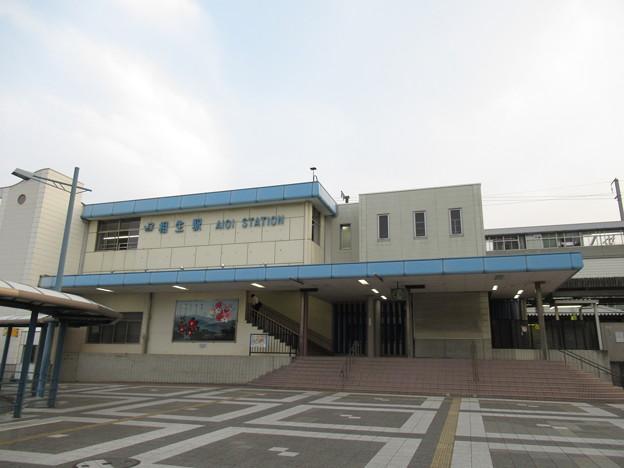 [JR西日本]相生駅