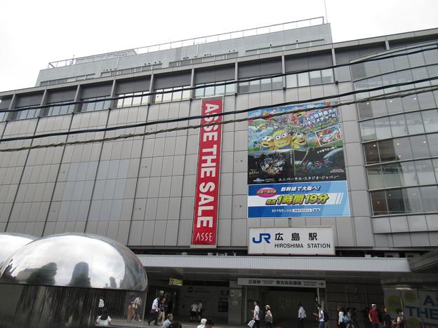[JR西日本]広島駅 南口