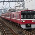 写真: 京急線1500形 1537F
