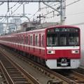写真: 京急線1500形 1719F