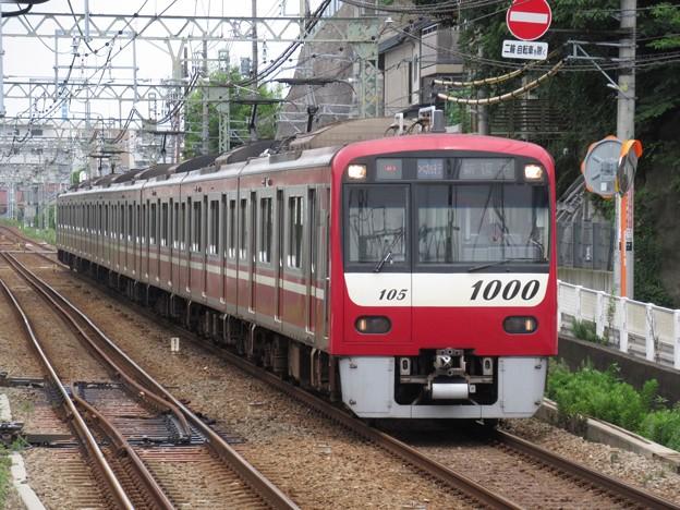 京急線新1000形 1105F
