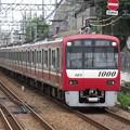 写真: 京急線新1000形 1105F