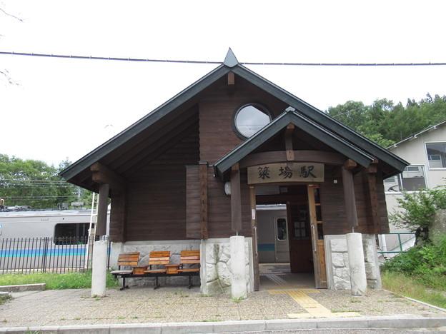 [JR東日本]簗場駅