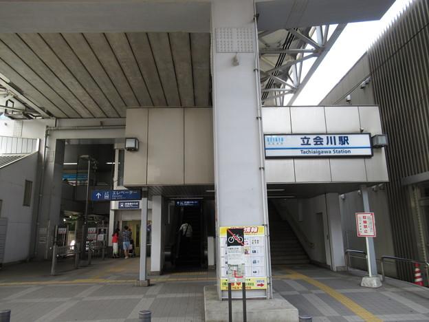 [京急]立会川駅