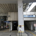 Photos: 立会川駅