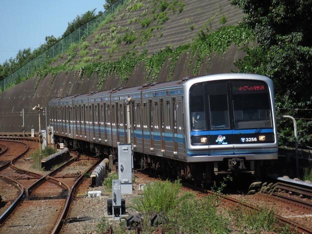 横浜市営ブルーライン3000A形 3251F