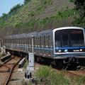 写真: 横浜市営ブルーライン3000A形 3251F