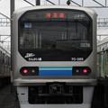 Photos: 70-000形 Z8編成