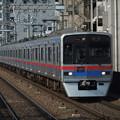 写真: 京成線3700形 3788F