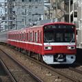 写真: 京急線1500形 1525F他12両編成