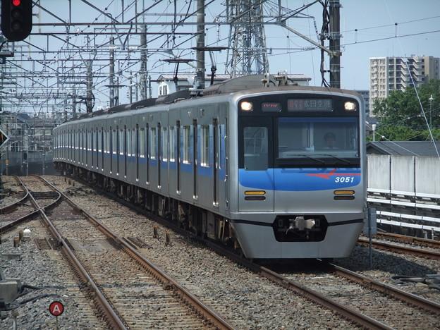 成田スカイアクセス線3050形 3051F