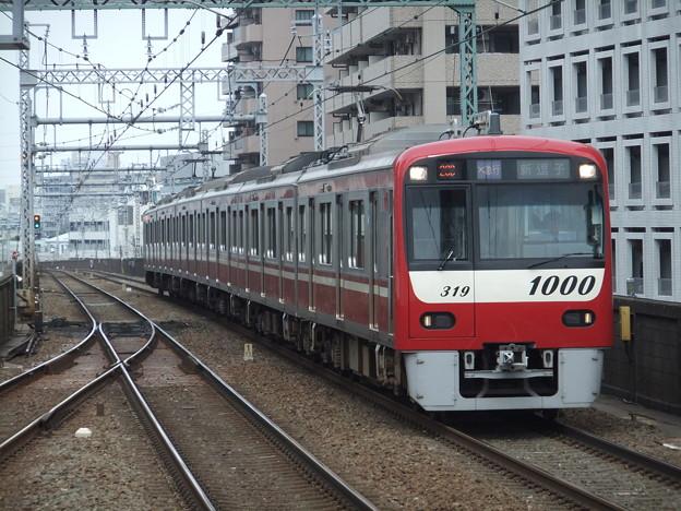 写真: 京急線新1000形 1319F