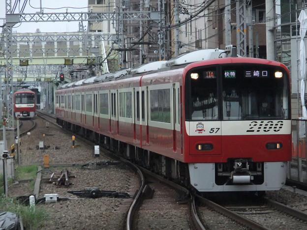 京急線2100形 2157F