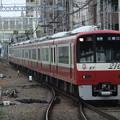 写真: 京急線2100形 2157F