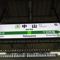 Photos: #JH19 中山駅 駅名標【下り】