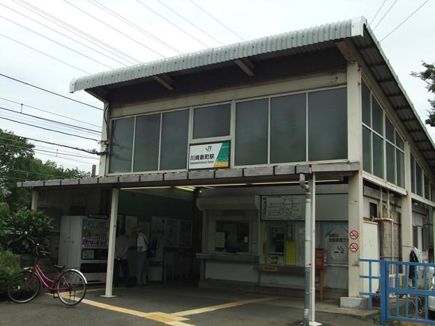 [JR東日本]川崎新町駅