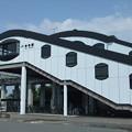 写真: [JR東日本]今井駅