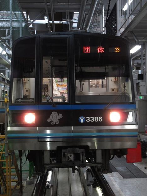 横浜市営3000N形 3381F