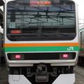 Photos: E231系1000番台 S-23編成