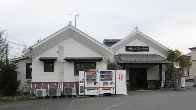 [JR東海]下曽我駅