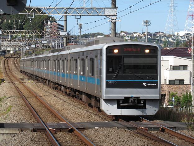小田急多摩線3000形 3653F