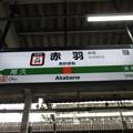 Photos: #JU04 赤羽駅 駅名標【宇都宮線 上り】