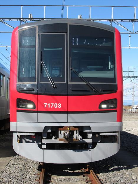 東武70000系 71703F