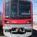 写真: 東武70000系 71703F