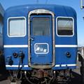 Photos: 14系客車 スハフ14 508