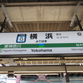 Photos: #JK12 横浜駅 駅名標【京浜東北線 北行】