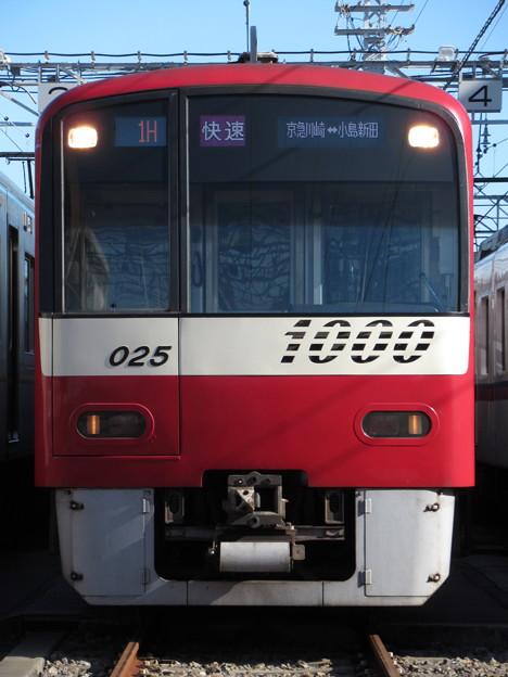 京急新1000形 1025F