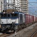 Photos: EF64 1002+コキ
