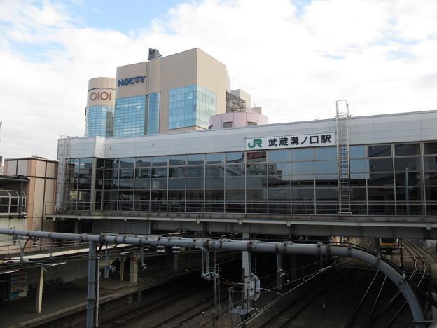 [JR東日本]武蔵溝ノ口駅