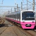 写真: 新京成線N800形 N848F