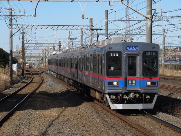 京成千葉・千原線3500形 3552F+(3519-3520)
