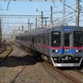 写真: 京成千葉・千原線3500形 3552F+(3519-3520)