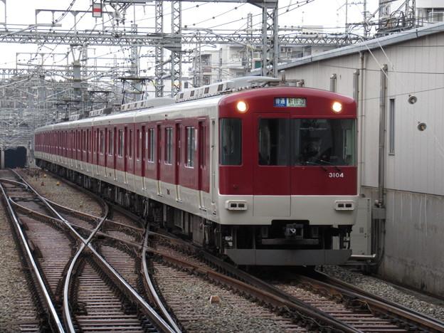 近鉄京都線3200系 3704F