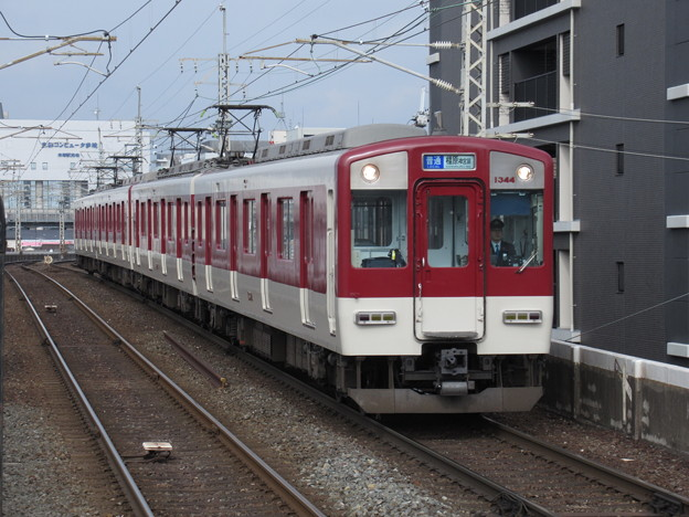 近鉄京都線1233系 1244F+1251F
