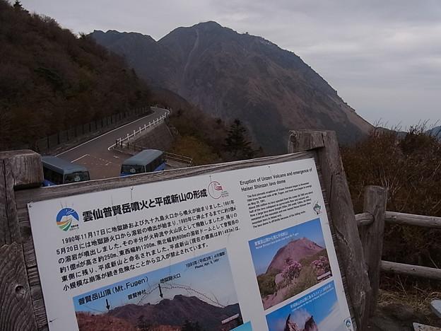 20141121 雲仙ロープウェイ01
